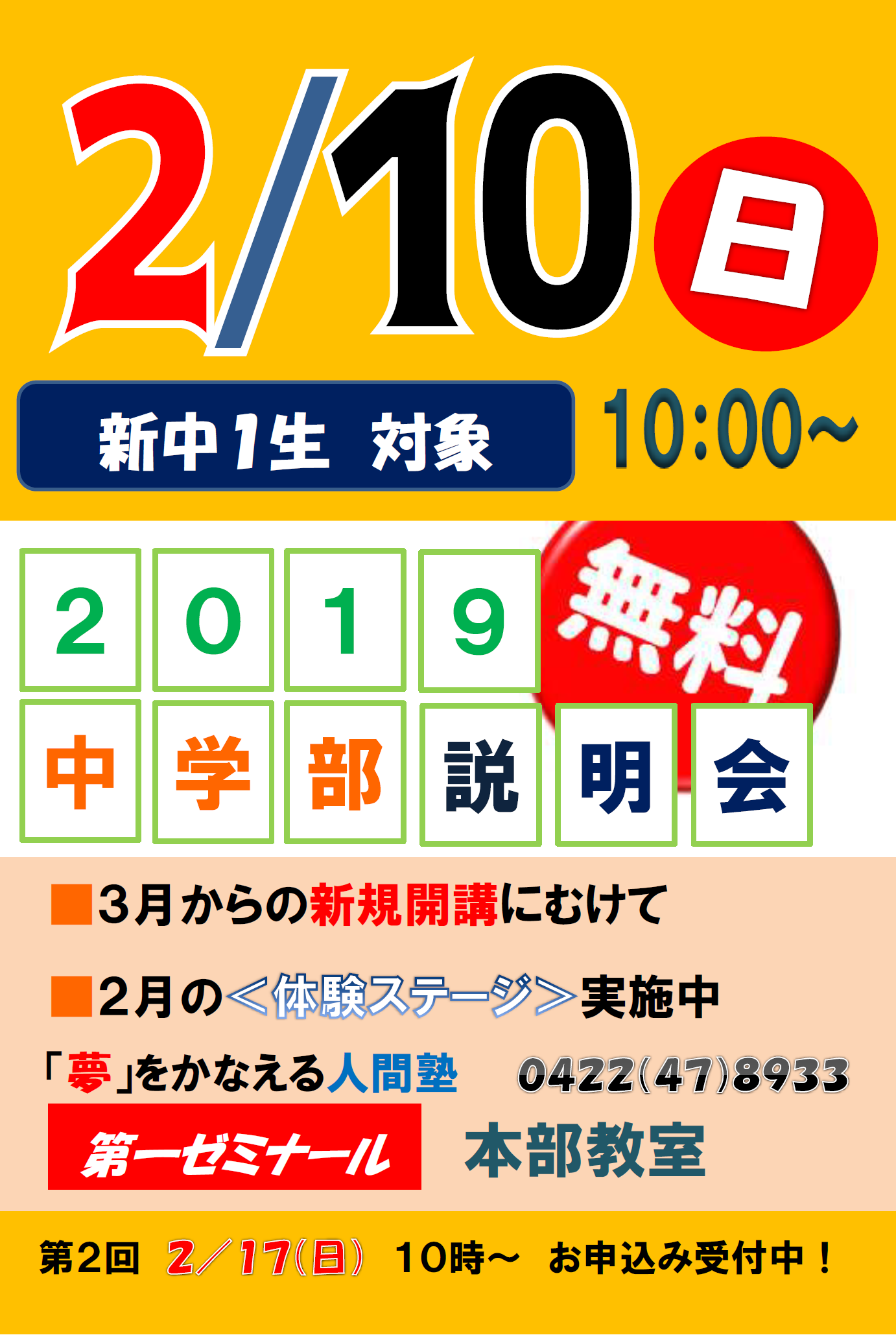 2・10.png