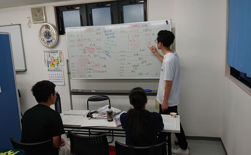 三鷹台教室 《一日体験入塾》